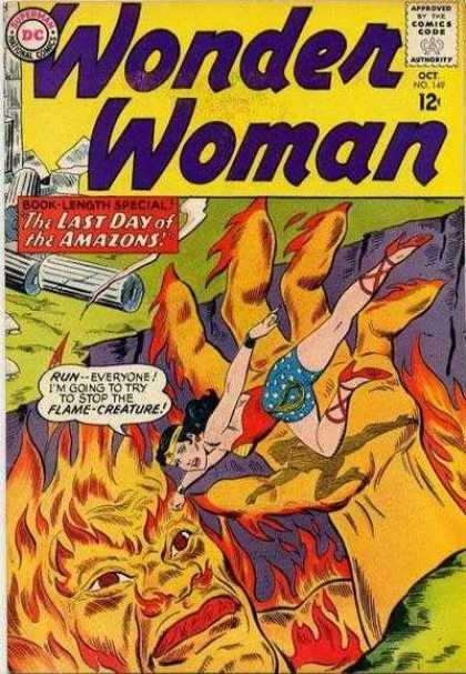 Fire Mimicry-XOS-Wonder Woman V1 #149