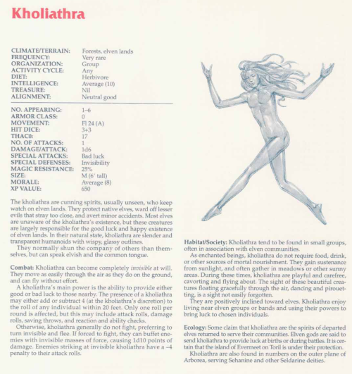 ghost-mimicry-koliahathra-tsr-2158-monstrous-compendium-annual-volume-2