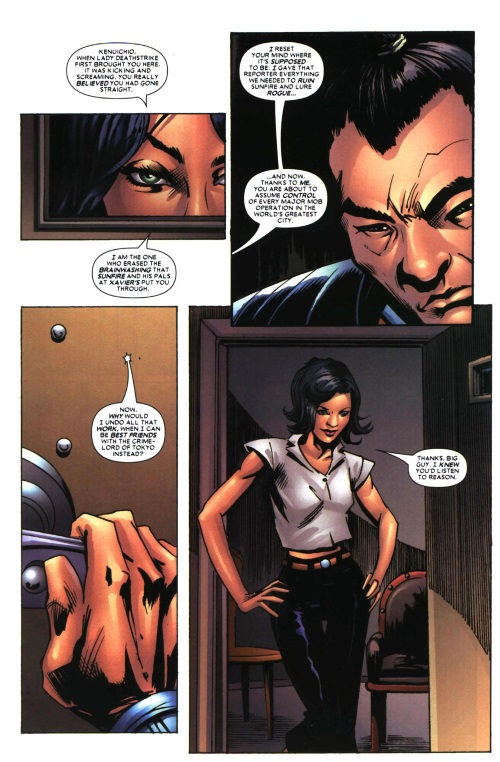 Memory Absorption-Blindspot-Rogue #8-21