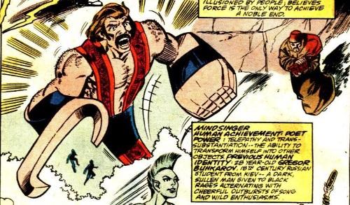 shape-shifting-young-gods-mindsinger-spectacular-spider-man-annual-v1-8-1988