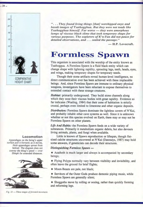 amorphous-mimicry-lovecraft-formless-spawn-field-guide-to-cthulhu-monsters-1