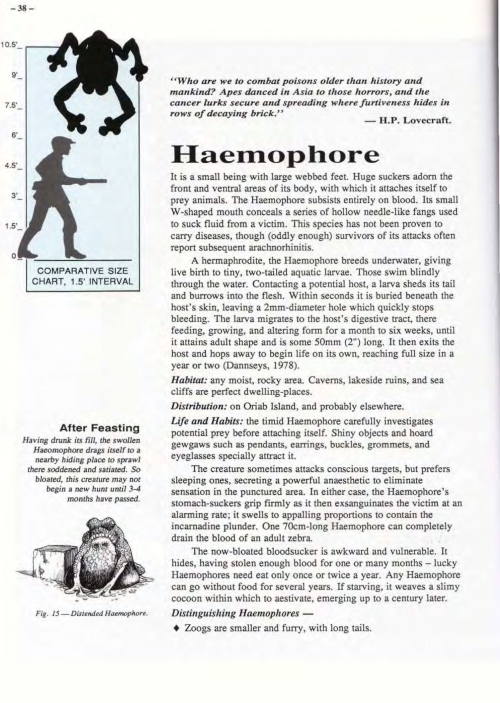 amphibian-mimicry-lovecraft-haemophore-field-guide-to-creatures-of-the-dreamlands-1