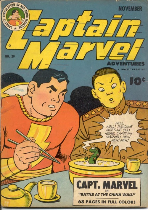 Insect Mimicry-Mister Mind-Captain Marvel Adventures #29 (Fawcett)