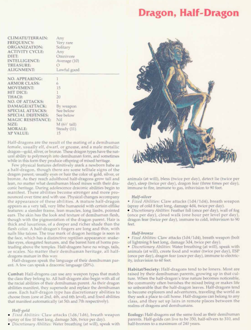 hybrid-mimicry-half-dragon-tsr-2158-monstrous-compendium-annual-volume-2