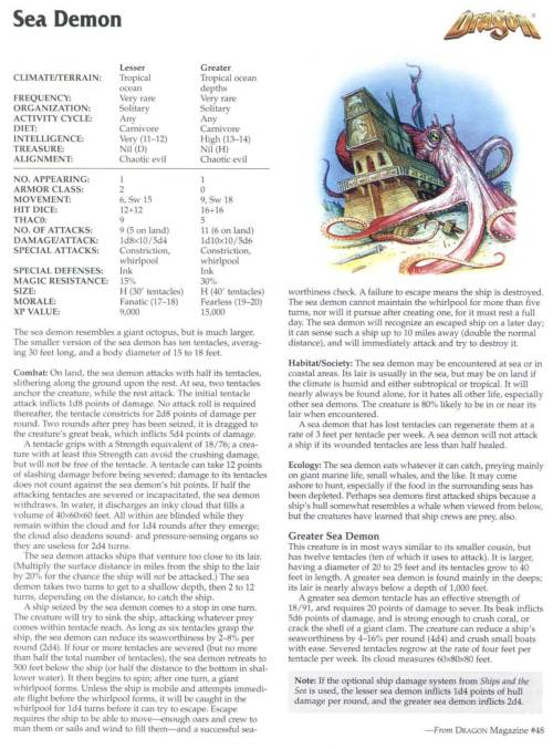 cephalopod-mimicry-sea-demon-tsr-2173-monstrous-compendium-annual-volume-4