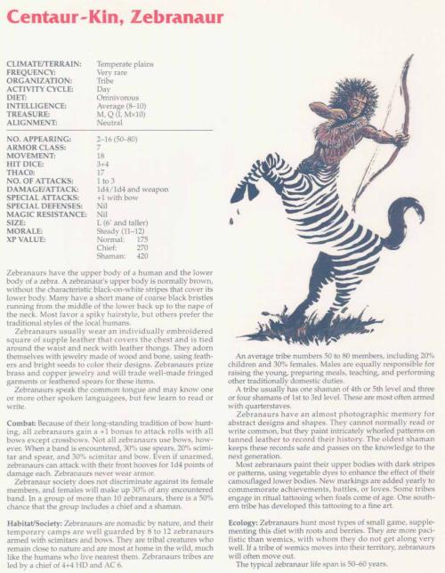 centaur-mimicry-zebranaur-tsr-2158-monstrous-compendium-annual-volume-2